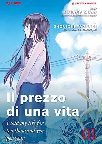 Il prezzo di una vita. I sold my life for ten thousand yen per year (Vol. 1)