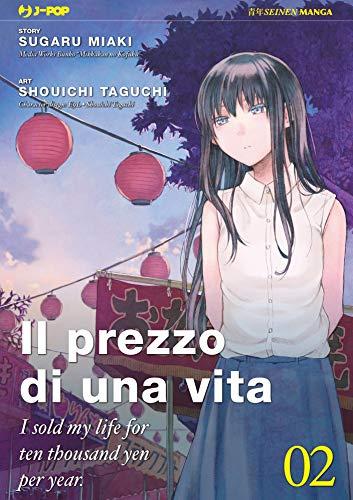 Il prezzo di una vita. I sold my life for ten thousand yen per year (Vol. 2)