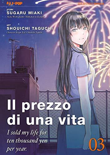 Il prezzo di una vita. I sold my life for ten thousand yen per year (Vol. 3)